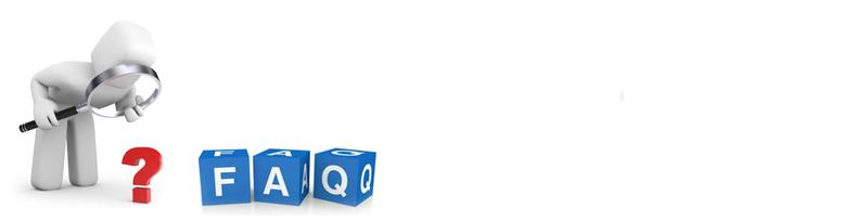 F.A.Q: часто задаваемые вопросы.