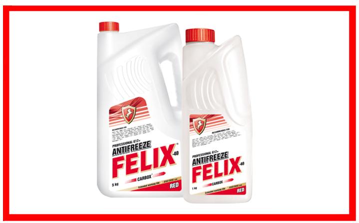 Felix - CARBOX G12