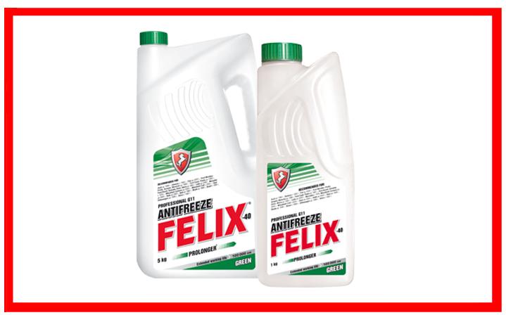 Felix - PROLONGER G11