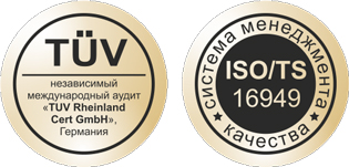 Международный стандарт ISO/TS 16949:2002