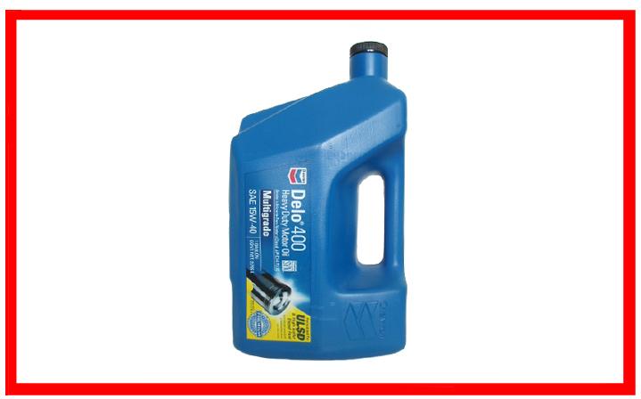 Chevron - DELO 400 Multi Grade SAE 15W-40