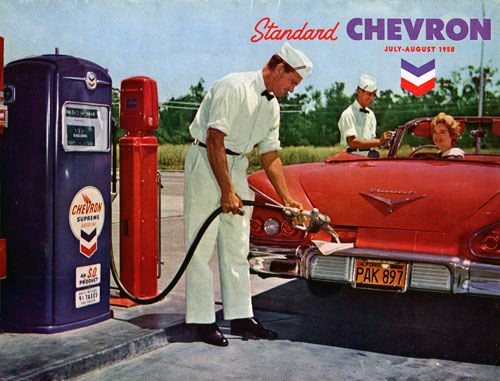 АЗС Standard Oil бензин Chevron Supreme, 1956 г.