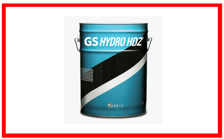 GS Oil - GS Hydro HDZ