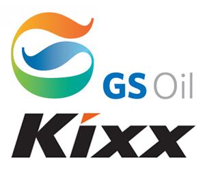 масла GS Oil Kixx