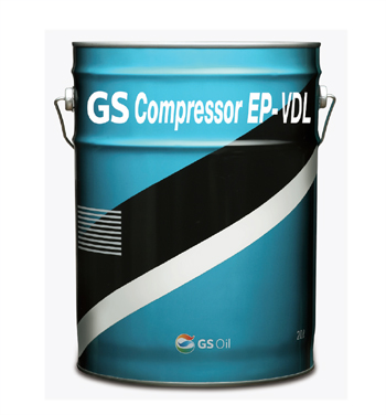 GS oil: Compressor Oil EP-VDL