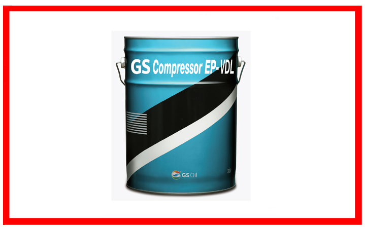 GS Oil - GS Compressor EP-VDL