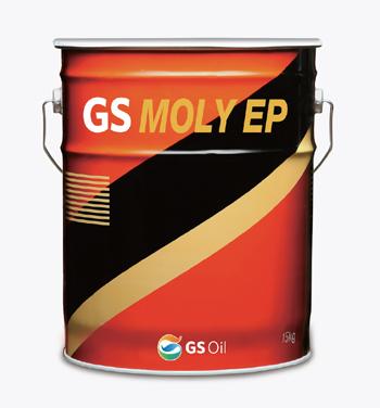 GS Oil: GS Moly EP
