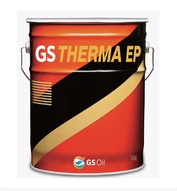 GS Oil: GS Therma EP