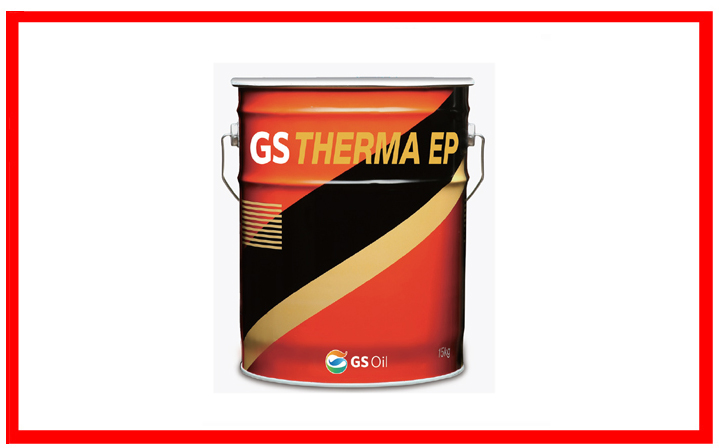 GS Oil - GS Therma EP