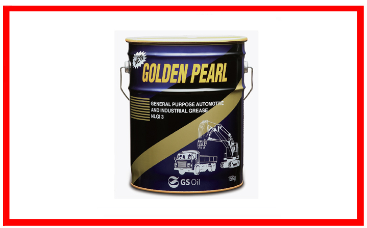 GS Oil - Golden Pearl