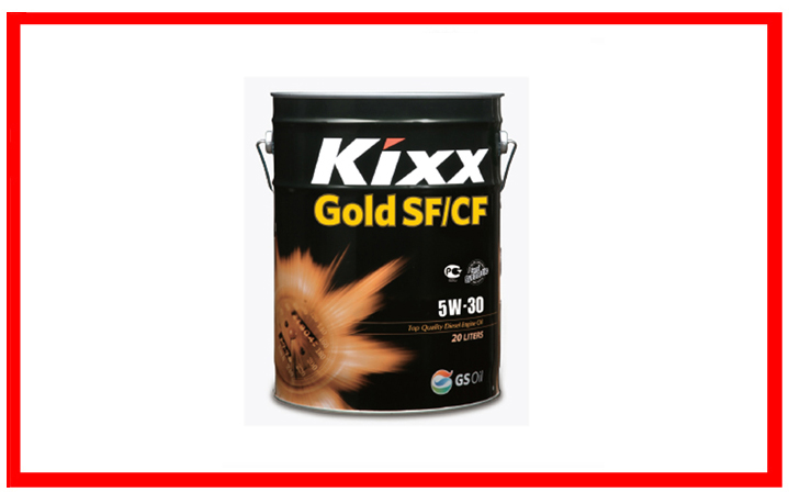GS Oil - Kixx Gold SF/CF 5w30