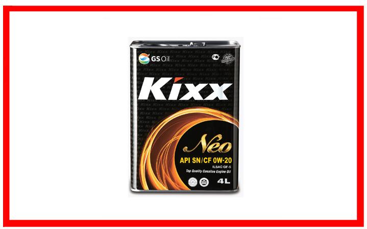 GS Oil - Kixx NEO