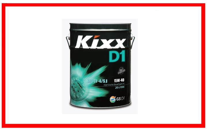 GS Oil - Kixx D1