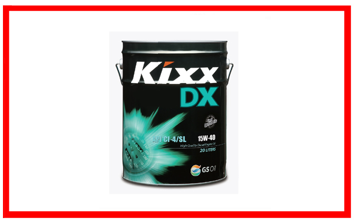GS Oil - Kixx DX