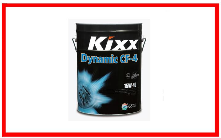 GS Oil - Kixx Dynamic CF-4