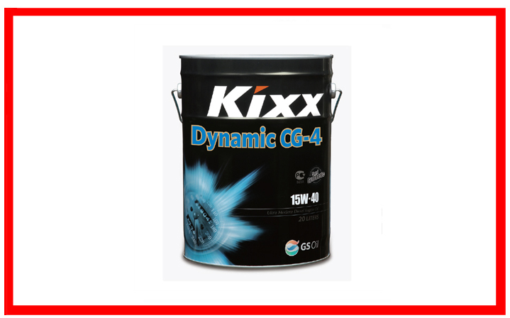 GS Oil - Kixx Dynamic CG-4