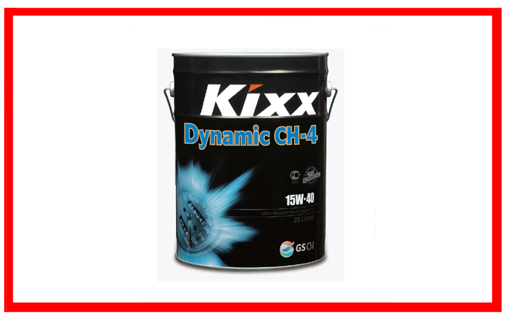 GS Oil - Kixx Dynamic CH-4
