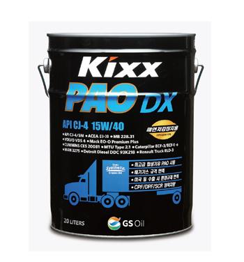 Kixx PAO DX 15w40