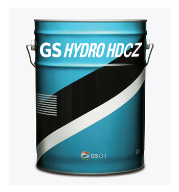 GS oil: GS Hydro HDCZ