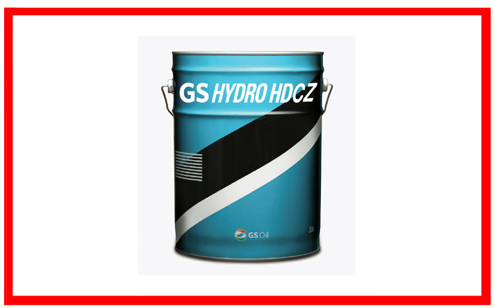 GS Oil - GS Hydro HDCZ