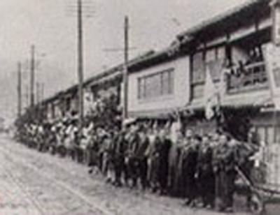 Головного офис Идемитсу в Моджи 1917 г.