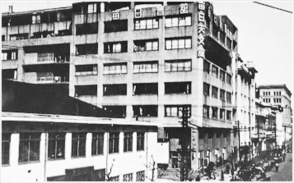 Штаб-квартиры Idemitsu Kosan в Токио, 1940 г.