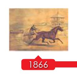 1866 г. - основана группа канадских переработчиков Imperial Oil.