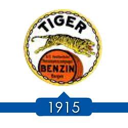 1915 г. - первое использование логотипа норвежского тигра.