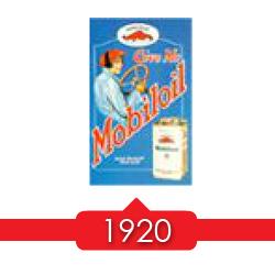 1920 г. - компания Socony регистрирует торговую марку Mobiloil.