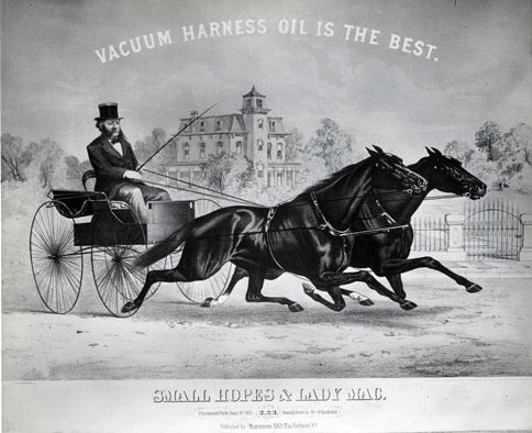 Реклама компании Vacuum, 1877 г.