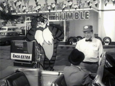 АЗС «Humble» продает бензин под брендом Esso, 1959 г.
