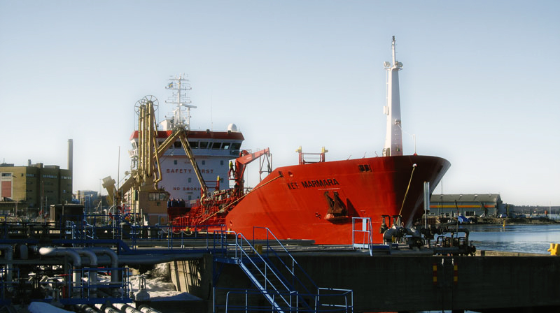 Key Marmara - танкер корпорации KPC.