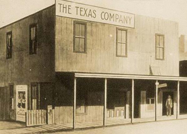 Головной офис компании Texas Co., г. Бомонт, 1902 г.
