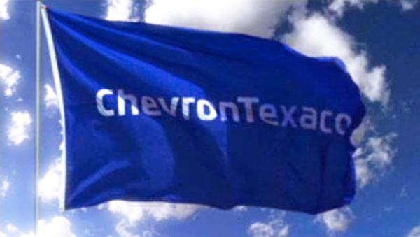 Слияние компаний Chevron Corp. и Texaco Inc., 2001 г.