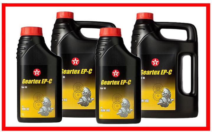 Texaco Geartex EP-C 80W-90, 85W-140