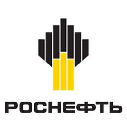 масла Роснефть • Rosneft