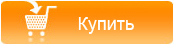 GS Oil купить: GS Hydro HD